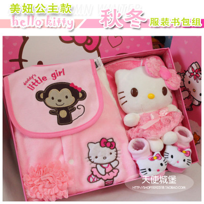 Dongkuan hello kitty plush toy baby blankets newborn supplies full moon birthday gift gift