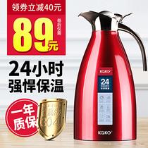 咔咔欧式不锈钢保温壶家用暖壶大容量保温水壶暖瓶热水瓶暖壶2L