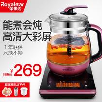 荣事达养生壶全自动加厚玻璃多功能煮茶器电煮茶壶花茶分体壶正品
