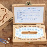 乐木 乳牙盒收藏盒宝宝纪念盒儿童纪念品小孩保存盒实木换牙盒子