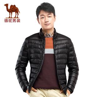 骆驼男装 2016冬季新品青年无帽立领纯色商务休闲羽绒服外套 男