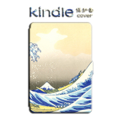 kindle paperwhite3/2/1保护套new499超薄款皮套壳voyage kpw三代
