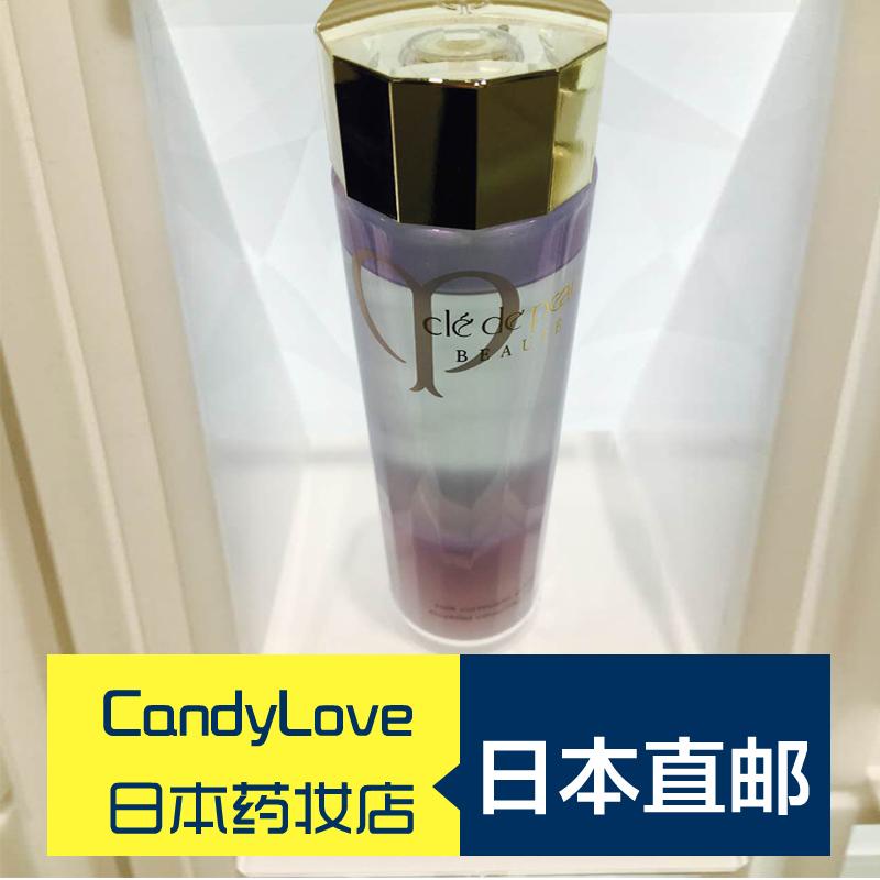 日本代购直邮CPB 珂丽柏蒂肌肤之钥水磨精华紧肤蜜毛孔护理170ml