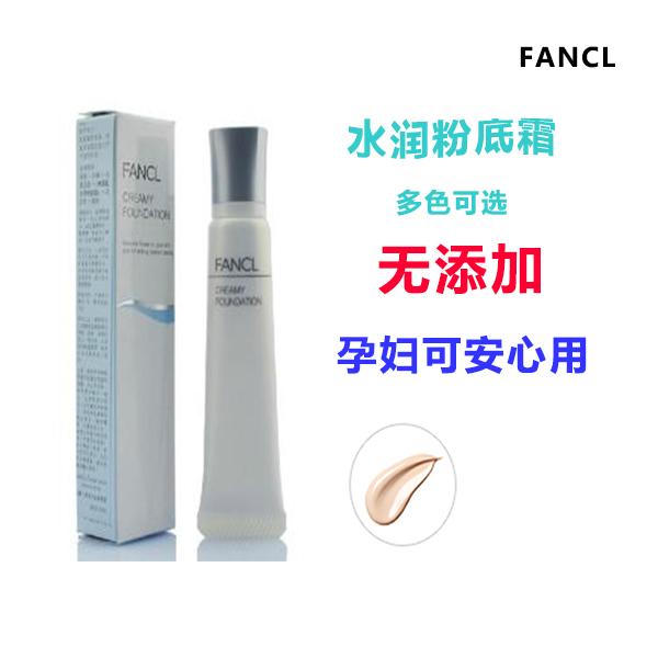 Жидкость/сливки Fancl