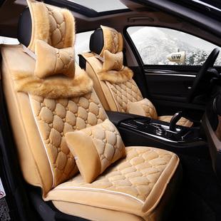 新款冬季毛绒汽车坐垫帝豪GS艾瑞泽5博越轩逸荣威RX5奇骏羽绒座套