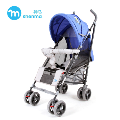 Shinema / Smarter stroller full bottle baby can lie comfortably lightweight folding umbrella car shipping