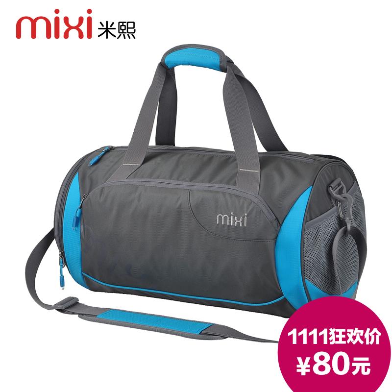 米熙轻款圆筒包男运动健身包中短途旅行包旅行袋行李包单肩斜挎包