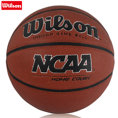 Counter genuine Wilson Wilson NCAA basketball series silver home WB-701S WB-703S
