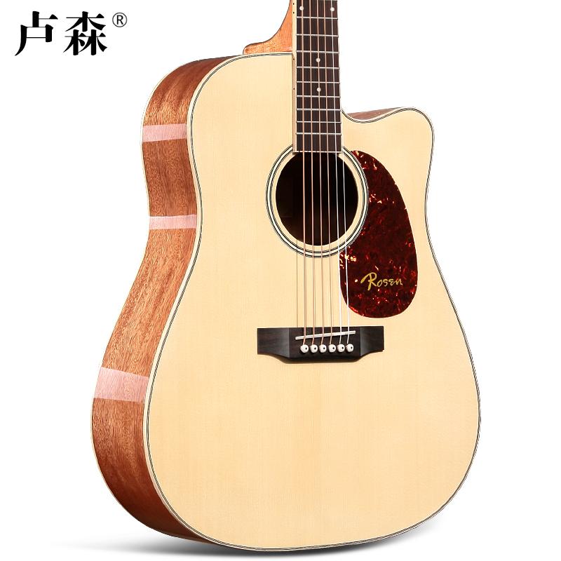 美邦乐器正品rosen卢森3系高品质吉他40寸41寸木吉它指弹民谣吉他图片