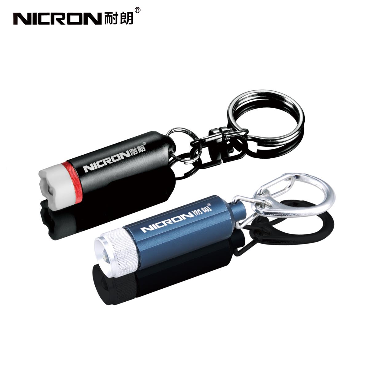 正品耐朗Nicron 迷你强光手电筒G10A 户外LED 钥匙扣小手电 包邮