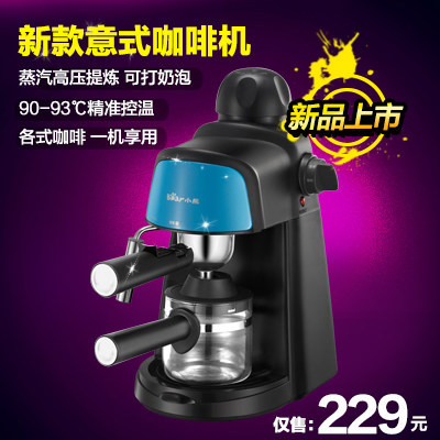 Bear / Bear KFJ-A02Q1 household automatic espresso machine grinding coffee pot tea tea machine