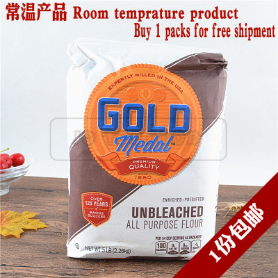 Gold Medal all purpose flour 2.26kg包邮 金牌未漂白多用途面粉