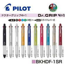 Acme pearl | Japan park PILOT P - 1 sr | BKHDF Dr. Grip multi-function 4 + 1 pen