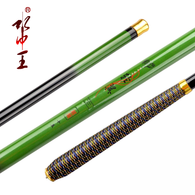 Wang Water Fishing rod light wing ultralight carbon fishing rod 3.6 / 4.5 / 5.4 m Taiwan fishing rods Fishing Tackle