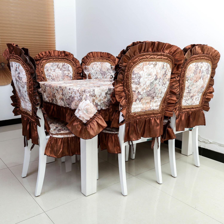 欣仪 高档餐桌布台布茶几布餐桌椅套椅垫坐垫餐椅套套装 欧式布艺图片