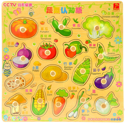 Danielle strange wooden toys grasping infant cognitive educational toys jigsaw puzzle digital baby 1-2 years old 3 years old