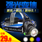 Outdoor LED headlamp light rechargeable zoom lens mounted flashlight bright night fishing fishing lamp lithium battery miner lamp