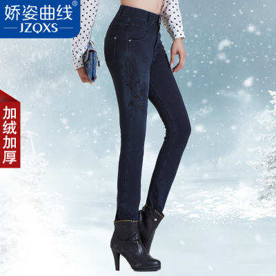 Winter thick velvet waist jeans female skinny trousers significant footprints spend warm stretch pants boots big yards 3206
