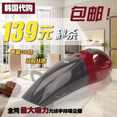 Wireless charging bed mites and household cleaner car mini handheld portable mute suck wet or dry hair