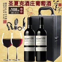 法国原瓶进口红酒 AOC级原装酒庄干红葡萄酒750ml*2 两瓶礼盒装