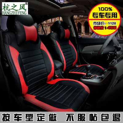 New Fox Sagitar Excelle GT Cruze Hideo new car special Saiouruina PU leather car seat covers