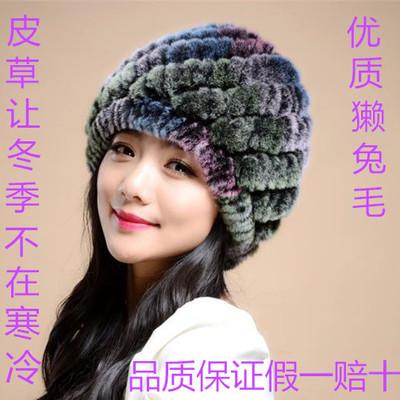 Rabbit fur hat female winter rabbit fur winter hat wool hat Korean striped pineapple hat Korean female models