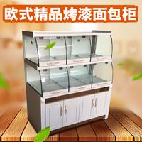 蛋糕柜中边岛柜寿司水果熟食保鲜展示柜 面包西点抽屉圆弧展柜
