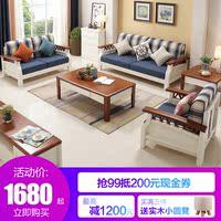 实木沙发组合现代简约橡木整装家具小户型木质三人地中海客厅沙发