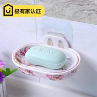 希尔 吸壁式无痕贴香皂盒 家用卫生间强力吸盘沥水洗脸浴室肥皂盒