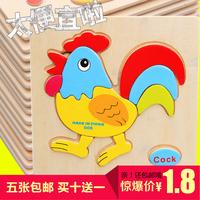 立体拼图木质动物积木拼图儿童拼板 宝宝启蒙益智力1-2岁玩具批发