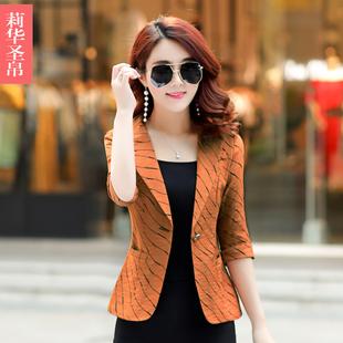 条纹小西装女外套夏短款春季气质七分袖小西服