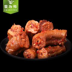 香辣鸭脖子30包卤味变态辣网红零食小包装办公麻辣小吃一整箱