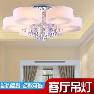 简约卧室灯 客厅大灯 艺术餐厅灯浪漫led吸顶灯圆形创意水晶吊灯