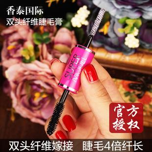 泰国Mistine睫毛膏4D加长防水不晕染加密卷翘浓密纤长纤维