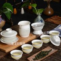 景德镇茶具套装 玲珑功夫茶具 整套陶瓷茶具 茶杯 青花瓷镂空茶具