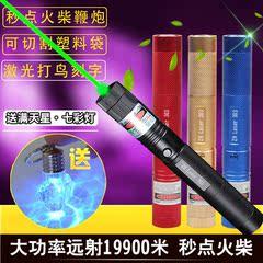 满天星很漂亮,射程也远,照的特别远__303大功率激光手电绿光激光灯教鞭笔镭射灯绿外线远射打鸟