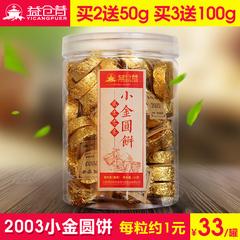 云南特级茶叶普洱小沱茶浓香型普洱茶熟茶散装迷你金圆饼5年-10年