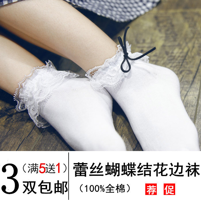 夏季薄款女日系全棉短花边袜蝴蝶结蕾丝公主袜森系中筒学生白袜子