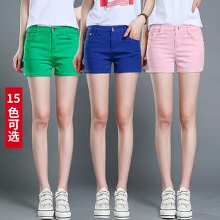 夏季百搭糖果色彩色短裤热裤显瘦牛仔裤女中腰裤弹力