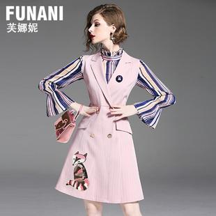 芙娜妮2018秋季名媛条纹长袖打底衬衫背带裙两件套连衣裙女