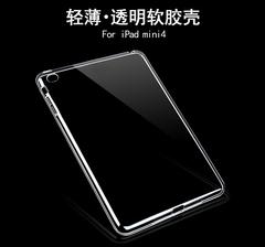 苹果iPad mini4保护套 透明清水套7.9寸迷你4平板软胶硅胶壳