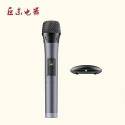 天籁K歌无线MM-2麦克风海信海尔TCL电视USB麦克风无线话筒K歌家用