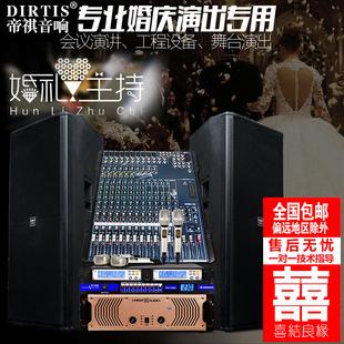 进口大型舞台音响演出套装设备专业户外婚庆大功率双单15寸