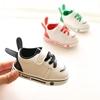 春秋季皮面儿童运动小白鞋 男童婴幼儿软底学步鞋女宝宝单鞋1-3岁
