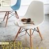 伊姆斯椅时尚现代简约创意洽谈懒人北欧靠背餐椅ins风书桌椅