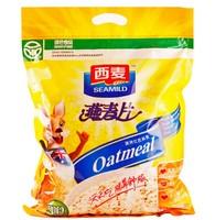 西麦燕麦片1500g原味燕麦片即食免煮澳洲燕麦原料 早餐燕麦