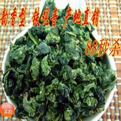 茶叶铁观音2018秋茶散装 500g韵香型 安溪铁观音兰花香新茶