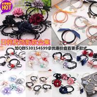 称斤发饰混发日韩国珍珠水钻头花朵蕾丝网纱发圈发绳小饰品100个