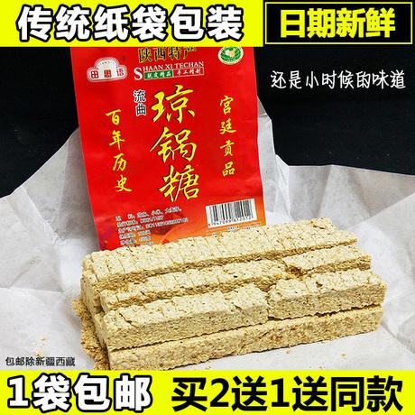 陕西琼锅糖