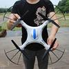 四轴飞行器遥控飞机耐摔无人机高清航拍飞行器航模直升机玩具男孩